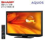SHARP  AQUOS A AD 2T-C19AD-B 19.0インチ