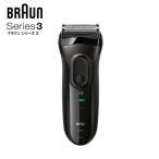 3020s-B ブラウン(BRAUN) 電気シェーバー(メンズシェーバー・男性用電気シェーバー) シリーズ3(Series3) 3020S-B