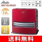 AKF-DL4816N(R)