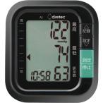 ドリテック 手首式血圧計 ブラック BM-100BK 1台