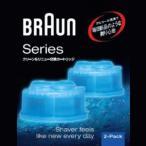 ブラウン クリーン&リニューシステム専用洗浄液カートリッジ 2個入パック BRAUN CCR2CR