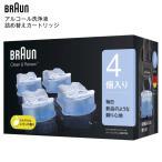 (まとめ買いがお得)ブラウン(BRAUN) 洗浄液カートリッジ 3個入パック CCR3CR