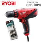 RYOBI(リョービ) 電動ドライバードリル ドライバドリル 電動工具・DIYツール CDD-1020+ビットセット