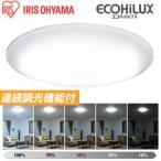 CL6D5.0 アイリスオーヤマ LEDシーリングライト 6畳用 調光機能付き LED照明器具(天井照明) CL6D-5.0