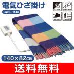 CWS-H143A-5