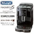 DeLonghi(デロンギ) コンパクト全自動エスプレッソマシン(全自動コーヒーメーカー) マグニフィカS ECAM23120BN