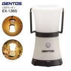 ジェントス ランタン LEDランタン GENTOS 電池式 キャンプ用品 アウトドア キャリングハンドル付き Explorerシリーズ  EX-136S