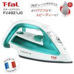 ショッピングティファール (わけあり アウトレット)ウルトラグライド4921 ティファール スチームアイロン Ultraglide4921 フランス製 T-fal (訳)FV4921J0