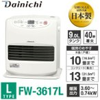 ダイニチ(DAINICHI) 石油ファンヒーター(石油ストーブ・灯油ファンヒーター) 木造10畳・コンクリート13畳 ブルーヒーター FW-3615L-W