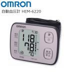 オムロンヘルスケア 自動血圧計 HEM-6220-PK