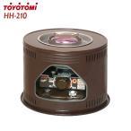 (お取り寄せ)トヨトミ(TOYOTOMI) 石油コンロ(ホームヒーター、石油こんろ、石油ストーブ) 煮炊き・手あぶり・暖房 HH-210