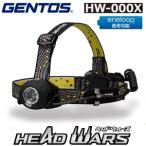 HW000X ジェントス ヘッドライト HEAD WARSシリーズ ワーキングヘッドライト 電池式 最大300ルーメン GENTOS HW-000X