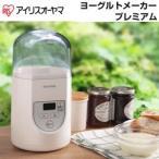 ショッピングアイリスオーヤマ アイリスオーヤマ ヨーグルトメーカープレミアム 牛乳パックのまま作れる 甘酒・塩麹など発酵ならおまかせ IYM-012-W