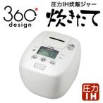 JPB-H102WU タイガー魔法瓶(TIGER) 土鍋コーティング 圧力IH炊飯器・圧力IH炊飯ジャー 5.5合 おしゃれなデザイン JPB-H102-WU