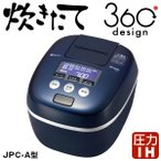 JPC-A100KA タイガー魔法瓶 土鍋コーティング 圧力IH炊飯器 圧力IH炊飯ジャー TIGER 炊飯器 5.5合 おしゃれなデザイン JPC-A100-KA