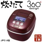 JPC-A100RB タイガー魔法瓶 土鍋コーティング 圧力IH炊飯器 圧力IH炊飯ジャー TIGER 炊飯器 5.5合 おしゃれなデザイン JPC-A100-RB