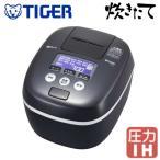 タイガー 圧力IH炊飯ジャー 炊きたて 5.5合 JPC-A102 アーバンブラック 1台