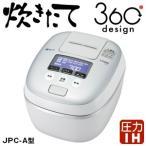 JPC-A180WH タイガー魔法瓶(TIGER) 土鍋コーティング 圧力IH炊飯器(圧力IH炊飯ジャー) 10合・1升 おしゃれなデザイン JPC-A180-WH