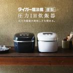 タイガー魔法瓶 炊きたて 圧力IH炊飯ジャー モスブラック JPC-G100 KM