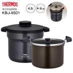 ショッピングサーモス KBJ-4500(BK) サーモス シャトルシェフ 真空保温調理器 4.3L THERMOS 保温調理鍋 ブラック KBJ-4500-BK