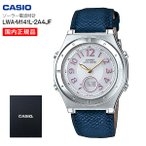 ���������������֥��ץ���(wave ceptor) �����顼�����ӻ���(CASIO)����ǥ����������ʥ������å���LWA-M141L-2A4JF