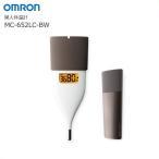 オムロン OMRON 婦人体温計・基礎体温計・婦人用体温計 約10秒予測検温で早い 口中専用 iPhone・Android対応 MC-652LC-BW(ブラウン)