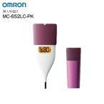 オムロン OMRON 婦人体温計・基礎体温計・婦人用体温計 約10秒予測検温で早い 口中専用 iPhone・Android対応 MC-652LC-PK(ピンク)