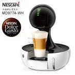 ネスカフェ ドルチェグスト 本体 ドロップ MD9774(WH) オートストップ機能付き エスプレッソ式コーヒーメーカー DROP ホワイト MD9774-WH