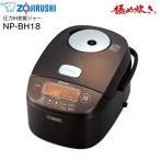 象印 圧力IH炊飯ジャー 1升炊き NP-BH18-TA ブラウン 1台