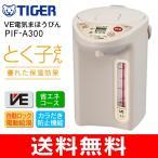タイガー魔法瓶 電気ポット PIF-A300 C