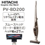 PV-BD200-N 日立 スティッククリーナー コードレス式・充電式 サイクロン式 2in1タイプ HITACHI シャンパンゴールド PV-BD200(N)