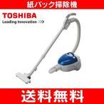 東芝(TOSHIBA) 紙パック掃除機(紙パック方式) キャニスタータイプ VC-D50K(L)