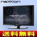 ショッピング液晶テレビ 19型液晶テレビ(19インチ) 地上デジタル(地デジのみ) nexxion(ネクシオン) WS-TV1955B