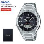 カシオ ウェーブセプター(wave ceptor) ソーラー電波腕時計(CASIO) WVA-M640D-1A2JF