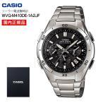 ショッピングカシオ カシオ 国内正規品 クロノグラフ 人気ランキング ソーラー電波腕時計(CASIO) ウェーブセプター 送料無料セール WVQ-M410DE-1A2JF