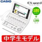 カシオ 電子辞書 エクスワード 中学生向けモデル CASIO EX-word XD-SU3500
