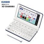 XD-Z4800(BU) 高校生モデル カシオ 電子