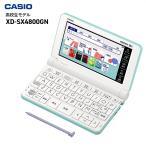 XD-Z4800(PK) 高校生モデル カシオ 電子辞書 本体 エクスワード XDZ4800PK CASIO EX-word 高校生向け ライトピンク XD-Z4800PK
