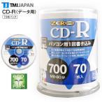 データ用CD-R 70枚パック スピンドルケース TMI JAPAN パソコン用1回書き込み 52倍速 700MB 80分 エコパック 70DSP-CDR52X