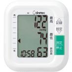 ドリテック(DRETEC) デジタル自動血圧計 手首式 コンパクト・簡単操作 BM-100WT