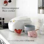 炊飯器 5合 タイガー JBH-G101W マイコン 炊飯ジャー 炊きたて 5.5合炊き TIGER JBH-G101-W