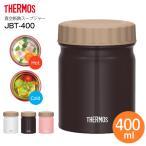 JBT-400(BK) サーモス 保温マグ 保冷マグ 真空断熱スープジャー スープカップ ステンレスボトル 保温弁当に THERMOS 0.4L 400ml ブラック JBT-400-BK