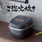 タイガー 炊飯器 5合 圧力IH 土鍋コート ご泡火炊き 炊きたて 圧力IH炊飯ジャー TIGER 5.5合 オフブラック JPI-A100-KO