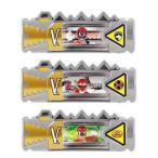 レジェンド戦隊シリーズ スーパー戦隊獣電池セット03