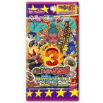 妖怪ウォッチ 妖怪メダルUSA case03 激突!イケメンヒーロー頂上決戦! BOX販売