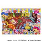 [カラー選択不可] おままごとキッチンセット   おもちゃ ままごと ごっこあそび