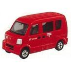 トミカ No.68 郵便車
