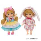 リカちゃん 着せ替え洋服  LW-21 ミキちゃんマキちゃんドレスセット うさちゃんパジャマとアイスクリームドレス
