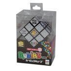 ルービックキューブ 35th デザインルービックキューブ