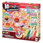 3Dドリームアーツペン 食品サンプルセット (4本ペン)